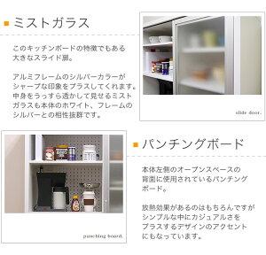 【新色揃いました!お薦め・ココが違う!】人気急上昇中の105cm幅のキッチンボード!大容量収納可能な白い食器棚を台所に置いてみませんか?パレス105KB(NA/BR/WH)3色(ナチュラル/ブラウン/ホワイト)対応【smtb-MS】【YDKG-ms】