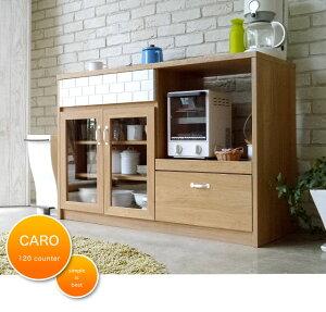 caro120カウンター(1個口/17才)