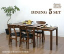 レトロデザインのダイニングテーブルセット 5点【今なら 送料無料】伸長式 ダイニングテーブル 5点セット かっこよく決まるおしゃれな…