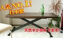 再入荷!【木製】 リフティングテーブル 昇降テーブル リフトテーブル テーブル 高さ調整 ガス圧調整 リフティングテーブル 昇降テ…