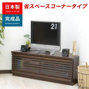 【これぞWii専用テレビ台】 wiiフィット 本体 リモコ
