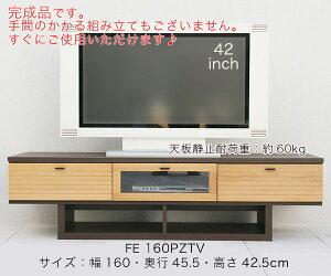 FE160PZTV