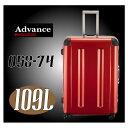 【プラスワン】/大型スーツケース/ スーツケース 大型 Advance evolution アドヴァンス エボリューション PLUS ONE (プラスワン) 人気 ブランド キャリーバッグ 058-74 LL サイズ(109L) 74cm/超軽量/アドバンス/おしゃれ/特大/楽天/フレームタイプ