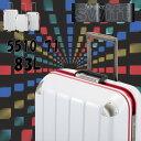 【プラスワン】 Advance swift(アドヴァンス スウィフト)スーツケース 大型/大型スーツケース/ PLUS ONE (プラスワン)人気 キャリーケース Advance swift 5510-71 L(83L)超軽量/おしゃれ/アドバンス/楽天/ホワイト/白/フレームタイプ