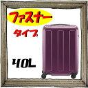 プラスワン 【スーツケース 機内持ち込み 最大】 Advance Booon アドヴァンス ブーン  スーツケース PLUS ONE (プラスワン) キャリーバッグ 119-49 S サイズ(40L) 49cm/アドバンス/おしゃれ/アドバンスブーン/楽天/Boon/楽天スーツケース/国際線/国内線