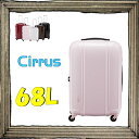 【プラスワン】 Cirrus(サーラス) スーツケース 【001-65】PLUS ONE(プラスワン) 人気 【Cirrus(サーラス)】超軽量 L サイズ(68L)キャリーバッグ/おしゃれ/出張/ランキング/ブランド/ホワイト 人気/おすすめ/楽天/トロリーバッグ/白