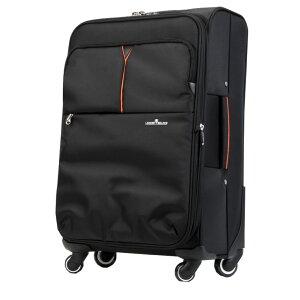スーツケース レジェンドウォーカー ティーアンドエス キャリーバッグ