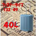 【プラスワン】 Advance Booon Type2   PLUS ONE アドバンスブーン 【スーツケース 機内持ち込み 最大】 アドヴァンス ブーン タイプ2 スーツケース (プラスワン) キャリーバッグ 132-49 S サイズ(40L) 49cm/超軽量/アドバンス/楽天/Boon/2
