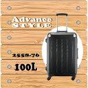 【プラスワン】 Advance STYLE(アドヴァンス スタイル) スーツケース 大型/大型スーツケース(2558-76)PLUS ONE 人気 【Advance STYLE】キャリーバッグ LL サイズ(100L) 超軽量/おしゃれ/ブランド/アドバンス/おすすめ/楽天/特大/楽天スーツケース