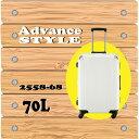 【プラスワン】 Advance STYLE(アドヴァンス スタイル)スーツケース(2558-68)PLUS ONE(プラスワン) 【Advance STYLE(アドヴァンス スタイル)】L(70L) 超軽量/おしゃれ/アドバンス/おすすめ/楽天/白/フレームタイプ/エンボス加工/楽天スーツケース