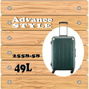 【プラスワン】 Advance STYLE(アドヴァンス スタイル)スーツケース(2558-58)PLUS ONE 人気 【Advance STYLE(アドヴァンス スタイル)】M(49L)キャリーバッグ 超軽量/おしゃれ/ブランド/アドバンス/おすすめ/楽天/フレームタイプ/エンボス加工