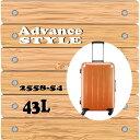 【プラスワン】 Advance STYLE(アドヴァンス スタイル)スーツケース(2558-54)PLUS ONE の人気 【Advance STYLE(アドヴァンス スタイル)】S(43L)キャリーバッグ 超軽量/おしゃれ/アドバンス/楽天/フレームタイプ/エンボス加工/楽天スーツケース