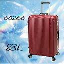 バーマス スーツケース プレステージ 2 60266 83L バーマススーツケース スーツ ケース キャリーケース キャリーバッグ 衣川産業 バーマスキャリーバッグ キャリー バッグ