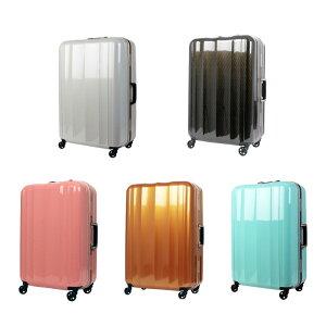 レジェンドウォーカー(LegendWalker)スーツケース超軽量ライトニングネオ人気ブランド【レジェンドウォーカー(LegendWalker)】6702-70LL(90L)スーツケース/軽量/ティーアンドエス/キャリーケース/おしゃれ/T&S/