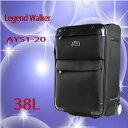 レジェンドウォーカー (Legend Walker) スーツケース・ソフトスーツケース・ソフトキャリーバッグ・ビジネスキャリーバッグ AYS1-20 S サイズ 38L(+8L)ビジネスキャリーケース/ソフト/ソフトタイプ/ソフトケース/超軽量/T&S/楽天/おしゃれ/おすすめ