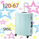 【プラスワン】 Advance Booon /大型スーツケース/アドヴァンス ブーン  158cm 以下 スーツケース PLUS ONE /キャリーバッグ 120-67 LL サイズ(96L) 67cm/大型/アドバンス/おしゃれ/アドバンスブーン/楽天/Boon/楽天スーツケース/ランキング/女性/超軽量/