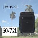 DELSEY デルセー ソフトスーツケース/MONTMARTRE モンマルトル スーツケース/ソフトキャリーバッグ ソフト/楽天スーツケース/ DMOS-58 ...
