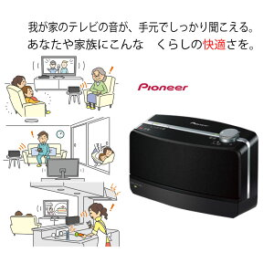 �긵���ԡ�����/�ѥ����˥�/���ƥ췯/�磻��쥹���ƥ쥪���ԡ����������ƥ�/�긵/���ԡ�����/TV��/�磻��쥹/VMS-S710-K/�������ԡ�����/���Ƥ췯/�ƥ��/Pioneer