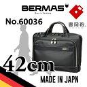 ビジネスバッグ 豊岡 バーマス BERMAS 鞄 国産モデル