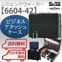 アタッシュケース メンズ ビジネスバッグ/レジェンドウォーカー グランド ブレイドシリーズ/Legend Walker GRAND BLADE/6604-42 ...
