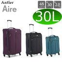 アントラー スーツ ケース/アントラー エア ソフトスーツケース/Antler Aire スーツケース 機内持ち込み/AAIS-48 S サイズ/30L/48c...