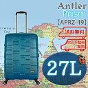 アントラー スーツケース プリズム スーツ ケース Antl...