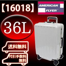アメリカンフライヤー スーツケース AMERICAN FLYER スーツ ケース MAX-CAPA W マックスキャパ マックス キャパ アメリカン フライヤー 16018 36L 49cm 機内持ち込み  キャリーバッグ キャリー バッグ アメリカンフライヤースーツケース