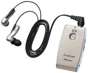 パイオニア集音器(増幅器)フェミミfemimiVMR-M700【アナログタイプ】ゴールド