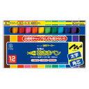 【メール便対応可能】シヤチハタ 乾きまペン 油性マーカー 太字 角芯12色セット 199NK-12S