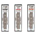 【メール便対応】三菱鉛筆 シャープ替芯ハイユニ [0.5mm] Hi-uni0.5-300 HU05300