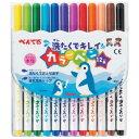 【メール便対応】ぺんてる 洗たくでキレイカラーペン12色セット SCS2-12 【楽ギフ_包装選択】