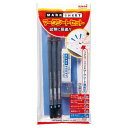 【メール便対応/2個まで】三菱鉛筆 マークシートセット V52MN