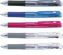 【メール便対応】ゼブラ 多色ボールペン サラサ33色(黒/青/赤)0.5mm J3J2
