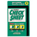 【メール便対応】ゼブラ チェックシートセット(緑)SE-300-CK-G