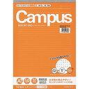 【メール便不可】コクヨ キャンパス レポート箋(ドット入り罫線) レ-110AT A罫50枚 10冊パック