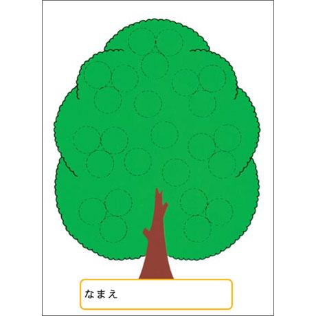 【メール便対応】オキナ パリオシール 得点台紙 20枚入 PS504
