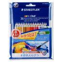 【メール便対応/2個まで】ステッドラー ノリスクラブ 水彩色鉛筆 36色セット 144 10ND36P