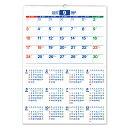 【メール便対応】日本能率協会 2017年版 NOLTYカレンダー壁掛け16 イヤリープランナー A2