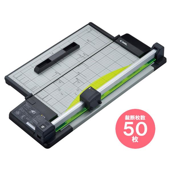 【送料無料】カール事務器 ディスクカッター・スリム(A3対応) 50枚裁断 DC-F5300-K