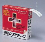 【メール便不可】フィルムルックス 補修クリアテープ 00500
