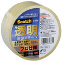 【メール便不可】住友スリーエム スコッチ 透明梱包用テープ プロ仕様 375SN