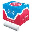 【メール便不可】橘高白墨 ランプチョーク 白(25本入) C-3311-W