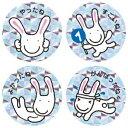 【メール便対応】オキナ パリオシール はげましシール(ホログラムシール) 48片入 PS740