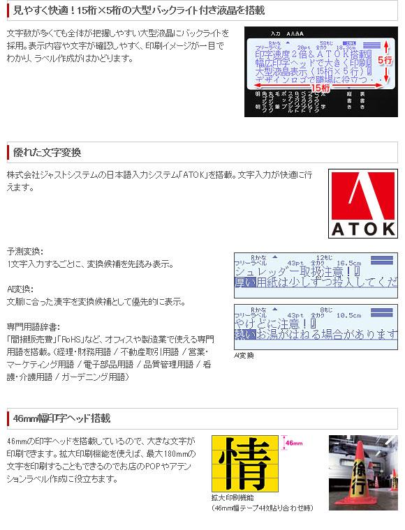 【送料無料】カシオ ネームランド KL-V460の紹介画像3