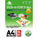 【メール便不可】マンモス ラミネートパウチフィルム A4サイズ用 25枚パック MLF-025-A4