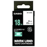 【メール便不可】カシオ ネームランド テープカートリッジ18mm幅/白テープ/黒文字 XR-18WE