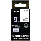 【メール便不可】カシオ ネームランド テープカートリッジ9mm幅/白テープ/黒文字 XR-9WE