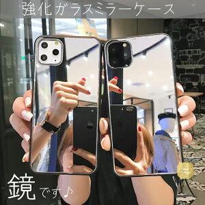 iphone xs max iphone8 iphone8plus ミラーケース 鏡