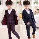 即納♪子供スーツ 4点セット フォーマル 子供発表会入学式 スーツ 子供スーツ こどもスーツキッズ ...