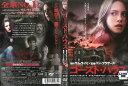drh00112 ゴースト・ハウス 中古 DVD